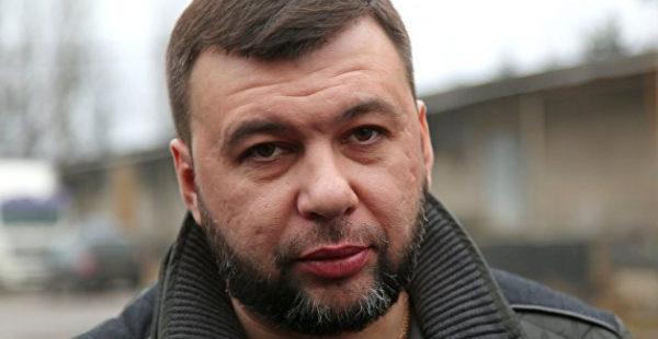 Пушилин предсказал резню в Донбассе
