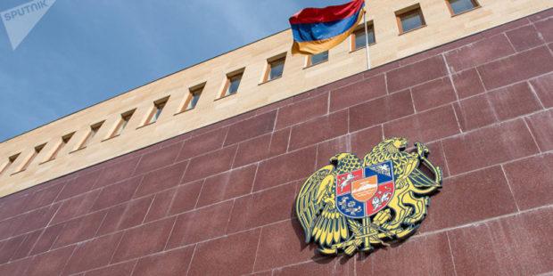 Армения настаивает на отводе азербайджанских ВС в Сюнике - заявление МО