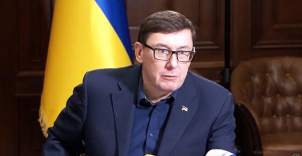 Луценко обвинил Йованович в крышевании фонда, отмывавшего деньги Януковича