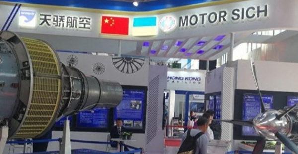 Эксперт объяснил, почему Китай не будет мстить Украине за «Мотор Сич»