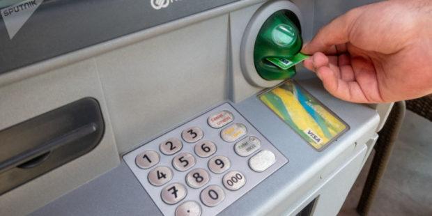 Банки Армении должны разделить с государством возникшую из-за COVID-19 нагрузку – эксперт