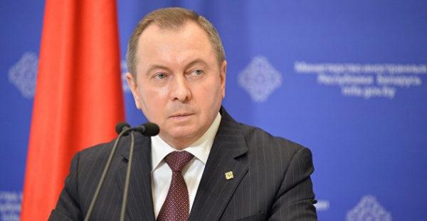 Глава МИД Белоруссии прокомментировал возможность отзыва посла из Киева