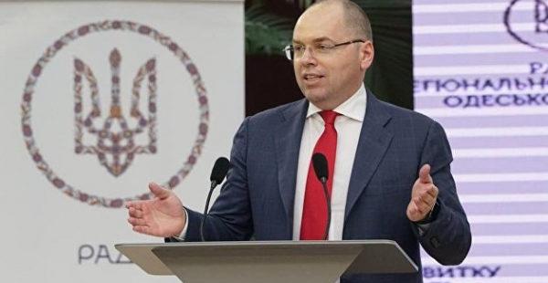 Глава украинского Минздрава отправлен в отставку