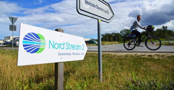 Еврокомиссия оценила отказ США от санкций против «Северного потока 2»
