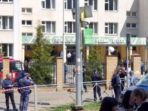 СК опроверг информацию о заложенной в казанской школе взрывчатке