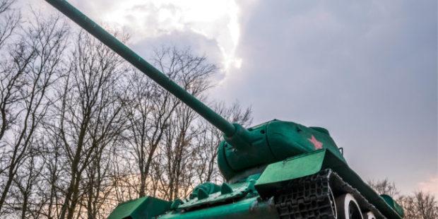 Брянский завод отсудил у города танк