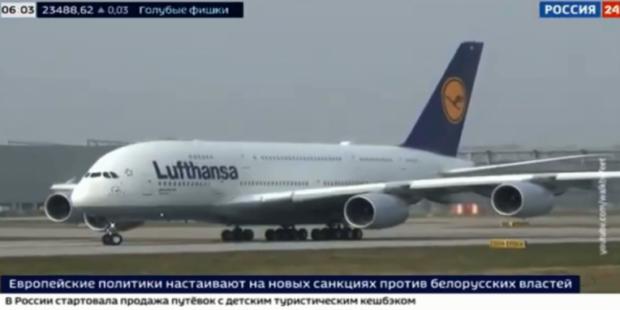 Европейские авиакомпании, устроили Лукашенко воздушную блокаду, прекратив авиасообщение с Белоруссией