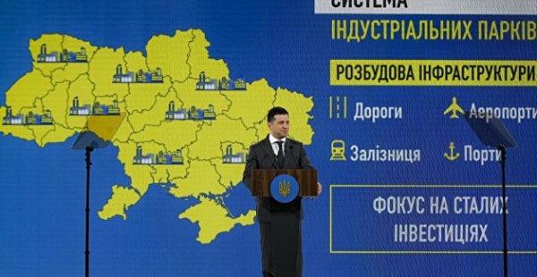 Зубец объяснил, почему индустриальный сектор Украины неинтересен Западу