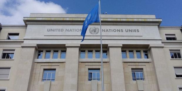 """""""Это моральное пятно на ООН"""": Израиль отвергает резолюцию по правам человека в Палестине"""