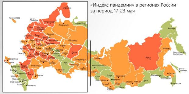 Ивановская область переместилась в «красную» зону по заболеваемости COVID-19
