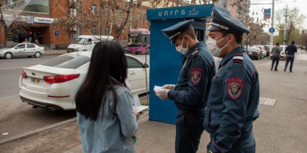 Какие дела были заведены в Армении из-за нарушений карантина? Ответ советника генпрокурора