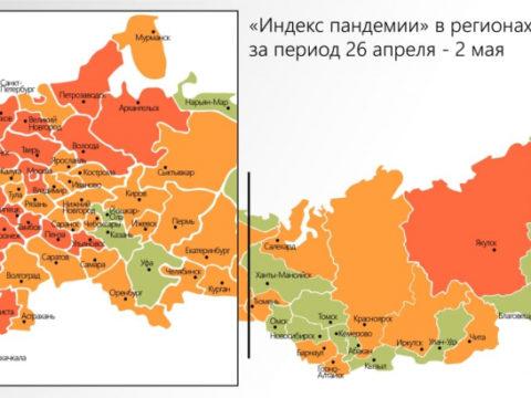 Рост активных случаев коронавируса на 14-15% отмечают в Ивановской области.