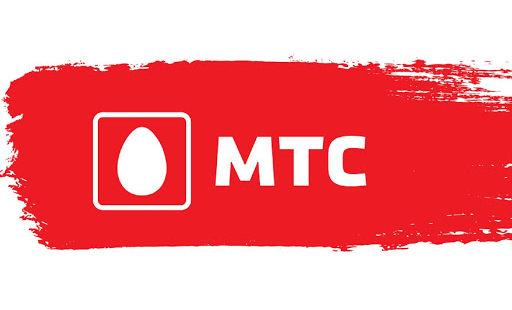 Как подобрать оптимальный по стоимости тариф МТС?