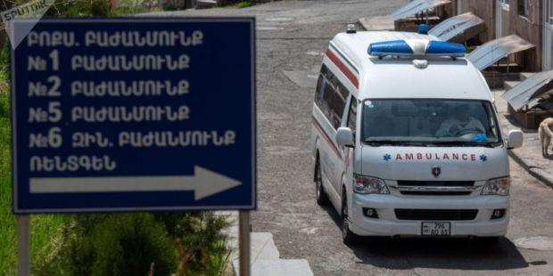 Точные данные по коронавирусу в Армении на 5 мая