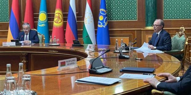 В Душанбе началось заседание совета глав МИД стран ОДКБ
