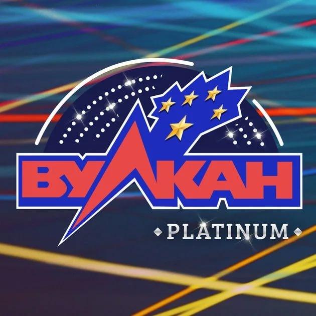 Регистрация в официальном сайте Вулкан Платинум