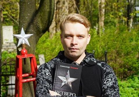 Писатель Пелевин: Донбасс должен вернуться в Россию