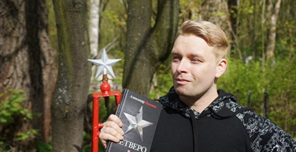 Александр Пелевин: кто он