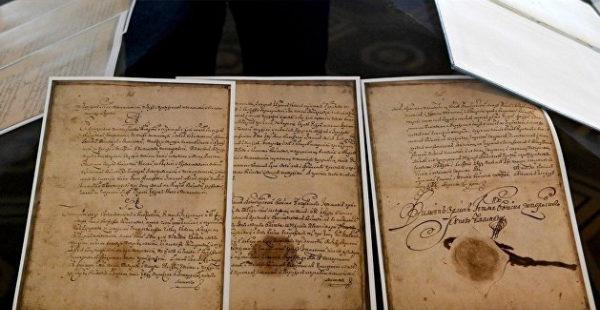 Украинцам покажут оригинал «первой конституции Украины»