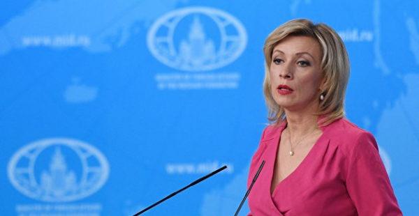 Захарова назвала нечистоплотными действия НАТО в отношении Украины
