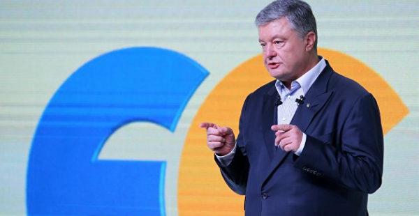 В «Евросолидарности» захотели наказать Харьков за проспект Маршала Жукова