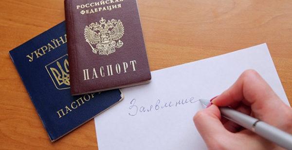МИД Украины обвинил РФ в разрушении Минских соглашений паспортизацией