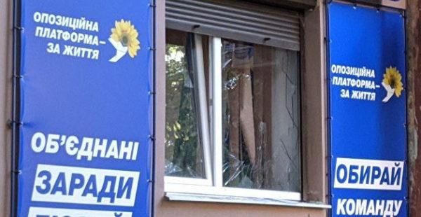 Неизвестные напали на офис ОПЗЖ в Полтаве