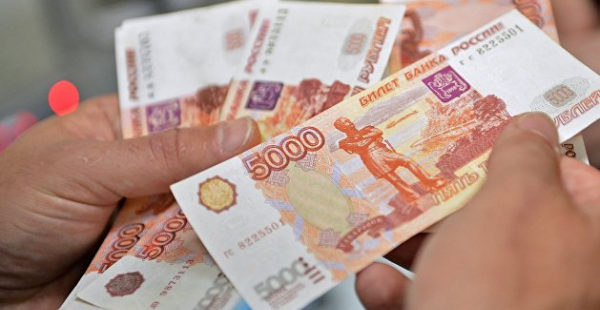 Вступили в силу санкции США в отношении госдолга России