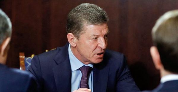 Козак рассказал, как Россия поддерживает Донбасс деньгами Порошенко и Яценюка