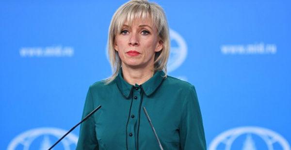 «Иди уроки делай»: Захарова сравнила решение НАТО по Украине с поведением родителей
