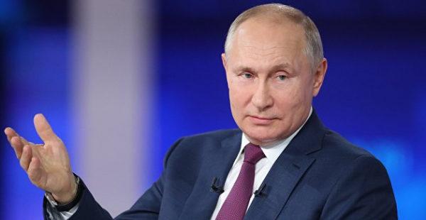 Путин раскрыл самый главный «золотой запас» России