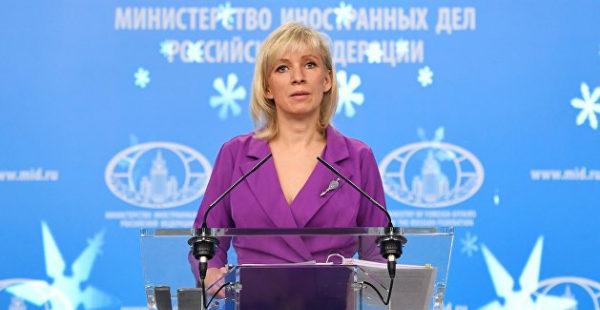 «И чтобы им доплатили»: Захарова оценила амбиции Украины по вступлению в НАТО