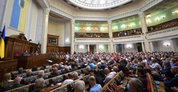 «Слуга народа» предложит еще 7 законопроектов против олигархов