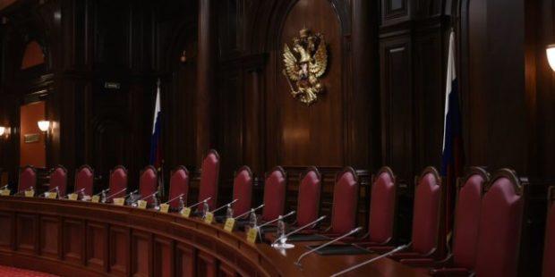 КС РФ напомнил судьям о запрете на второе гражданство