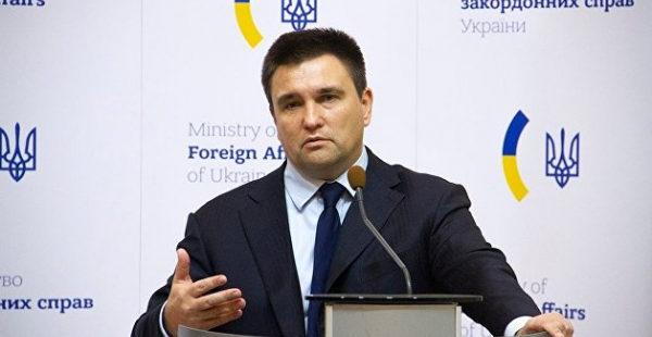 Турция может стать новой переговорной площадкой по Донбассу - Климкин