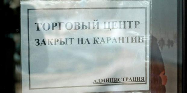 Бизнесмен Василий Галицков: «В случае локдауна предпринимателям Ивановской области остаётся закрывать предприятия и банкротить бизнес»