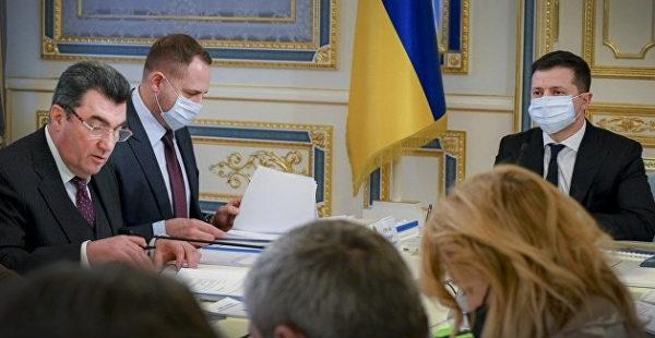 Санкции закончились: стали известны итоги заседания СНБО