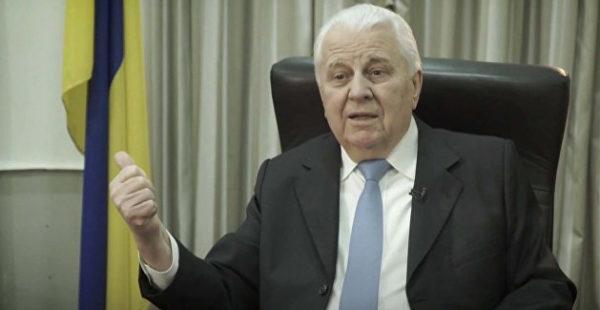 Кравчук придумал замену Минску для переговоров по Донбассу