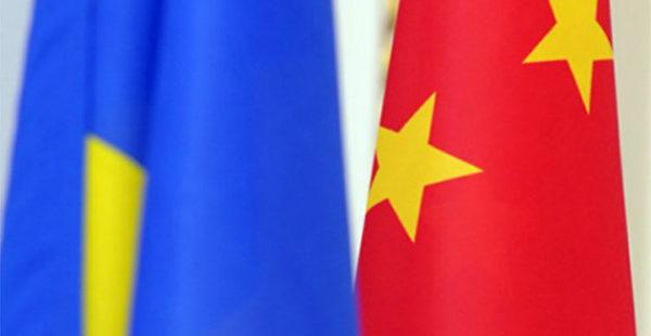 Украина и Китай прорабатывают соглашение о безвизе – посол