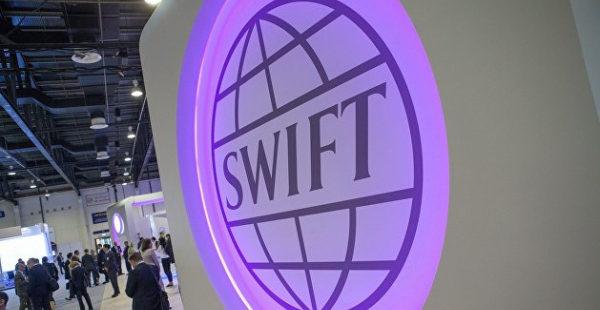Немецкий депутат выступил против отключения России от SWIFT