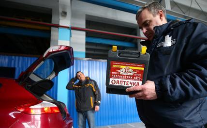 Безопасность на дорогах станет делом добровольным - Статьи - Авто - Свободная Пресса