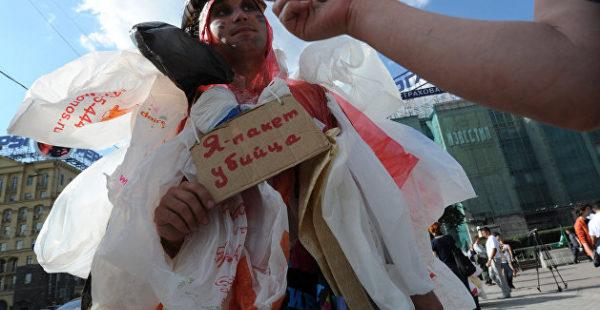 Верховная Рада нанесла мощный удар по пластиковым пакетам