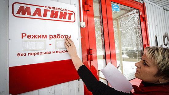 Ещё два гипермаркета в Иванове временно закрыли из-за CОVID-нарушений