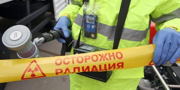 В Ленобласти замерили радиацию после введения режима повышенной готовности