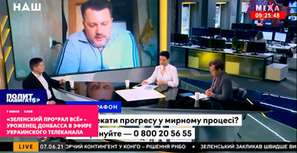 «Зеленский спустил в унитаз всё»: уроженец Донбасса «взорвал» эфир украинского ТВ