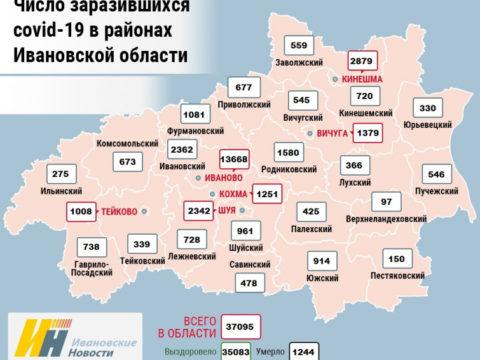 Карта распространения COVID-19 в Ивановской области на 14 июня