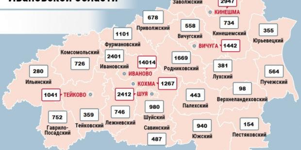 Карта распространения COVID-19 в Ивановской области на 29 июня