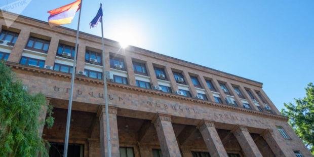 Неразбериха с главными вузами Армении - пресс-секретарь ЕГУ пробует разобраться