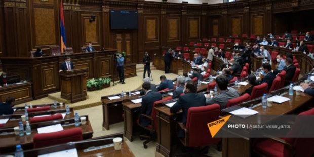 Организационные вопросы - когда и как будет проходить первое заседание НС Армении