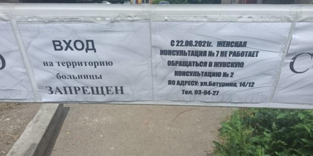 Перепрофилированную для лечения больных с коронавирусом ГКБ №8 показали в Иванове